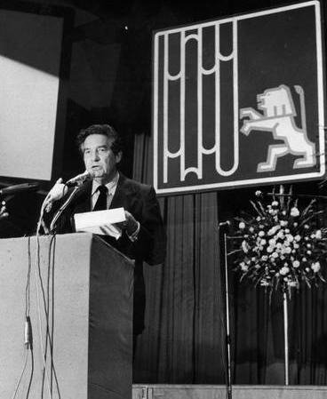 El Premio Jerusalén de 1977